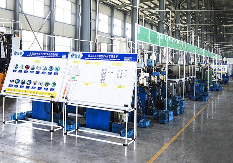 Drainage Pump of Washing Machine Motor Shaft Production Line A